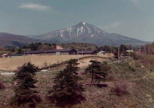 Die Aizu-Fabrik im Jahr 1974.