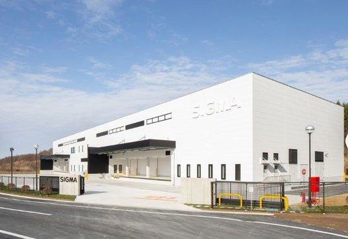 SIGMA 2020 – Neues Logistikkundengebäude für den Versand- und Reparaturvorgänge.